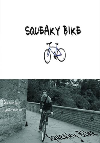 Squeaky Bike